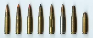 7.62mm NATO Cartridges