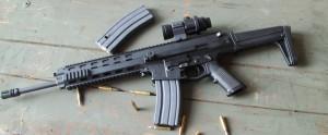 il lato sinistro dell'arma