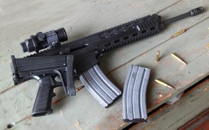 il lato destro dell'arma